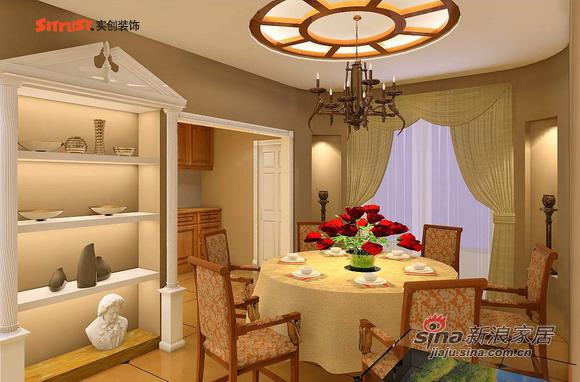 欧式 三居 餐厅图片来自用户2746869241在143平简欧三居31的分享