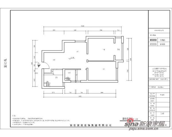 简约 一居 客厅图片来自用户2738820801在4.9万元演绎风采独特的两居室50的分享