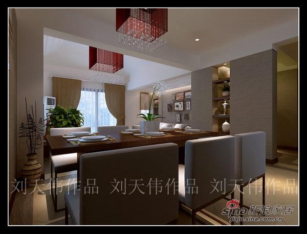 简约 别墅 餐厅图片来自用户2739378857在孔雀城之恋87的分享