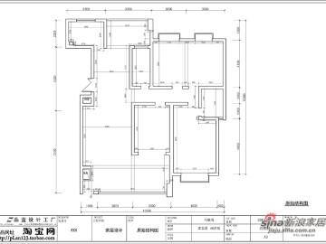 《迎新佳苑》--现代简约五房两厅170平米12