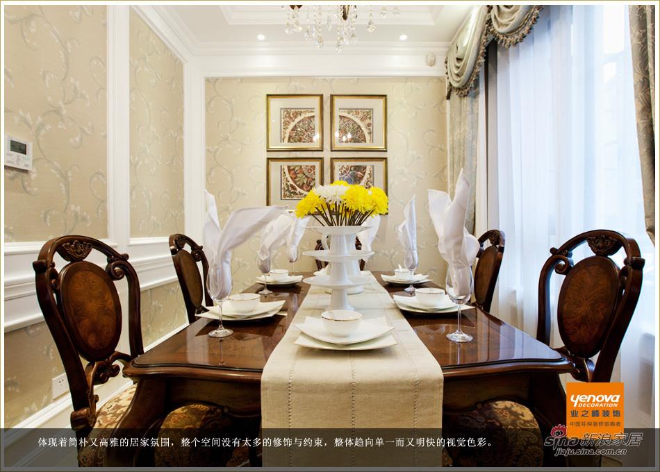 美式 别墅 餐厅图片来自用户1907685403在【大片】浪漫美式 优雅生活从此开始53的分享