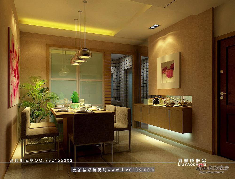 简约 四居 餐厅图片来自用户2557010253在感受中庸之道的设计--山水洲城样板房设计80的分享