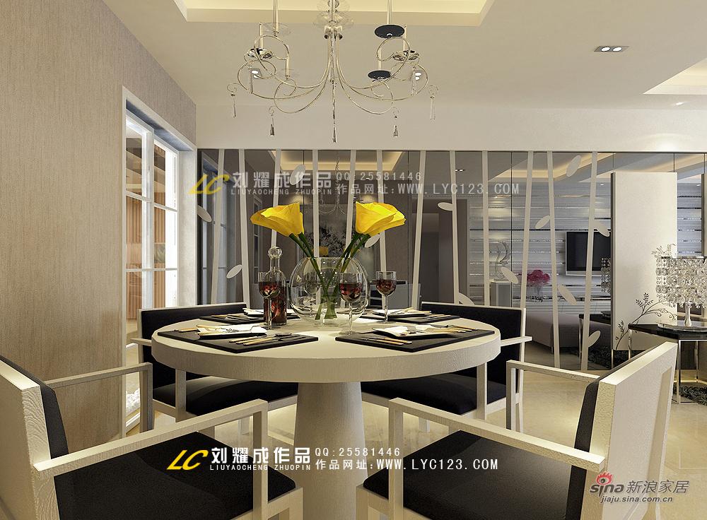 简约 四居 餐厅图片来自用户2739378857在【高清】十全九美长沙万博会260平米四代同堂94的分享