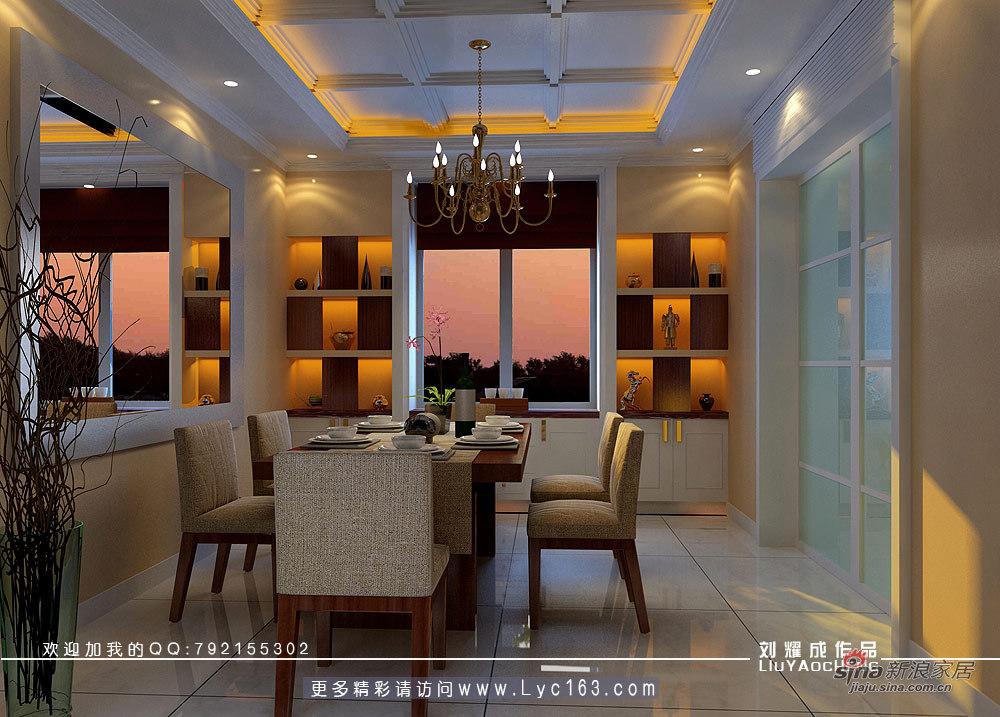 简约 四居 餐厅图片来自用户2737786973在满足心灵63的分享