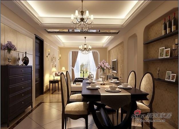 欧式 三居 餐厅图片来自用户2772856065在10万整体装修180平米老房53的分享