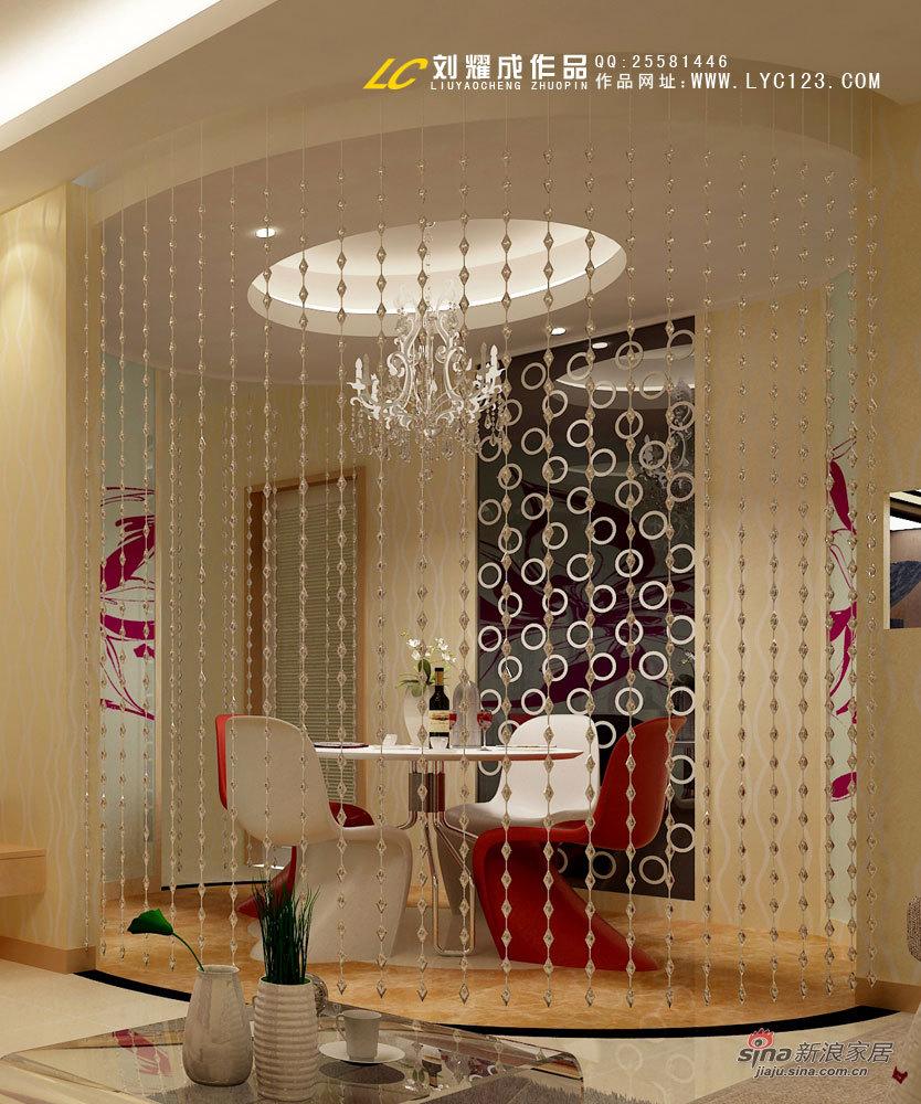 简约 一居 客厅图片来自用户2738829145在浪漫满屋95的分享