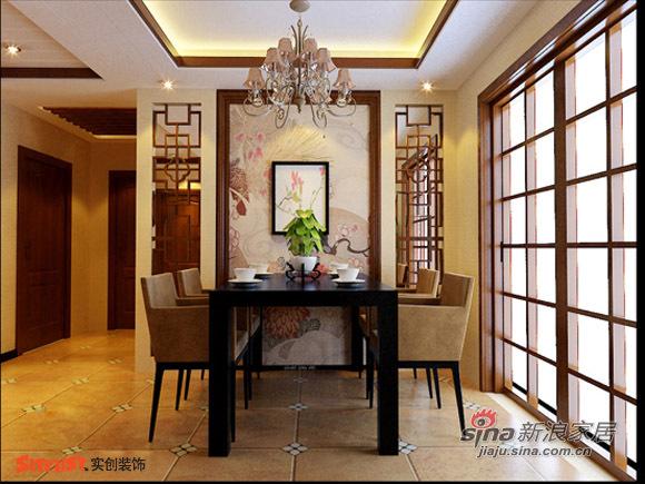 中式 三居 餐厅图片来自用户1907662981在10打造世华水岸150㎡中式风格37的分享