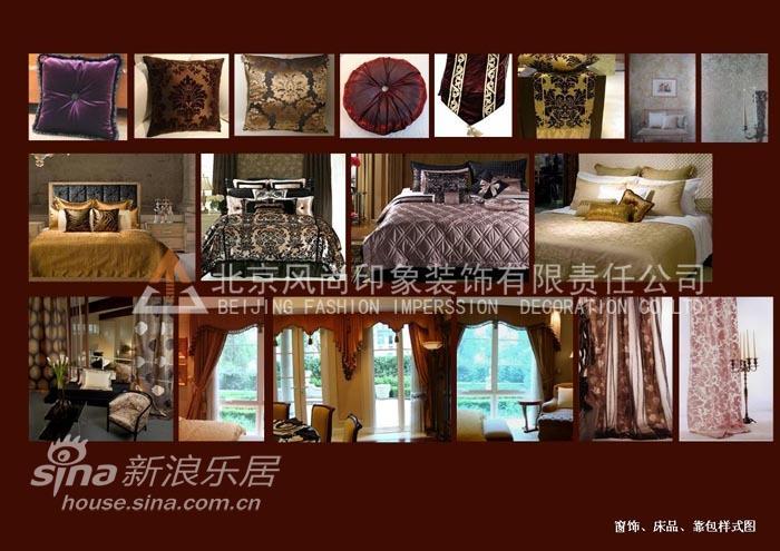 欧式 四居 客厅图片来自用户2757317061在星河湾朗苑26的分享