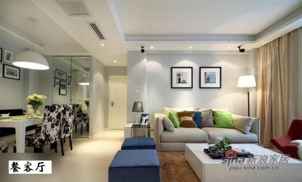 鼎盛华城简约风格三居室装修设计