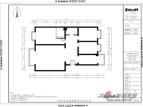 简约 三居 客厅图片来自用户2739153147在10万整体装修140平米老房时尚华丽44的分享