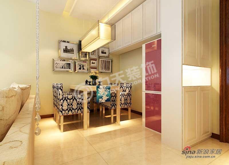 简约 三居 餐厅图片来自阳光力天装饰在中铁国际城-3室2厅1卫-现代简约75的分享