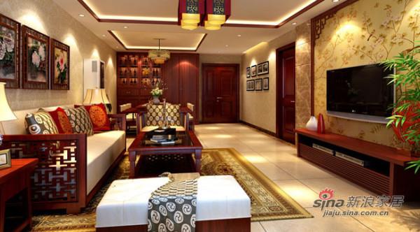 4居220平中式传统文化的审美意蕴
