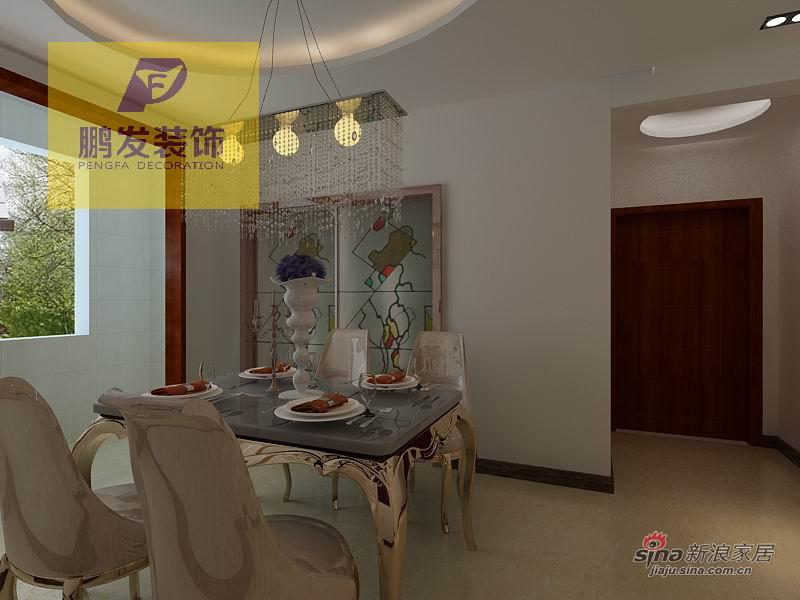 简约 二居 餐厅图片来自用户2739153147在保集玫瑰湾69的分享