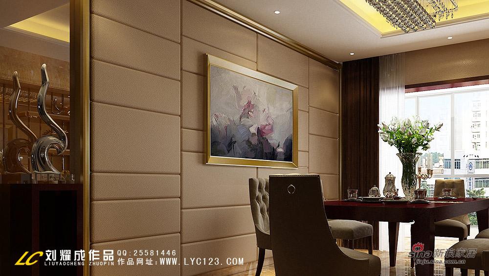 简约 四居 客厅图片来自用户2557010253在男人四十之成功本色91的分享