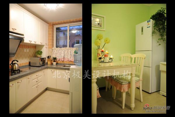 厨房和书房