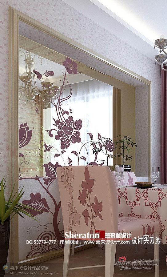 简约 一居 餐厅图片来自用户2737786973在蔷薇花中的乡野爱情48的分享