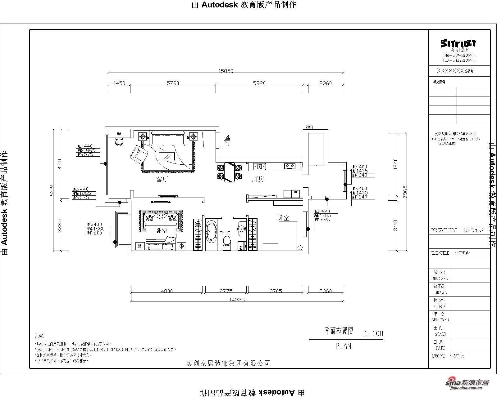 欧式 二居 其他图片来自用户2746953981在6.4万元 打造松浦观江国际 欧式风格10的分享