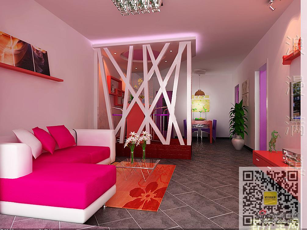 简约 二居 客厅图片来自用户2738813661在现代简约两居室浪漫满巢56的分享