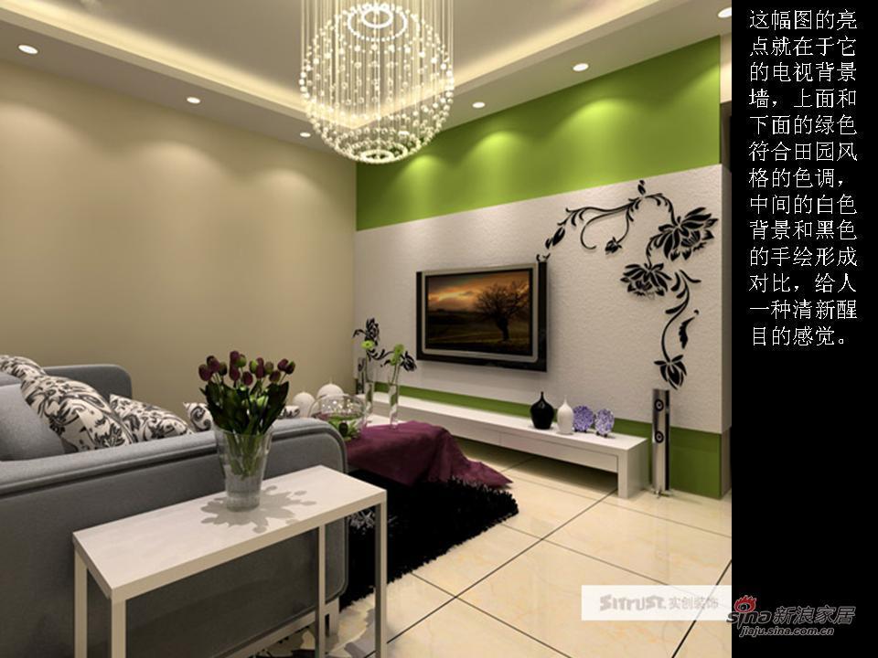 田园 三居 客厅图片来自用户2737946093在我的专辑913880的分享