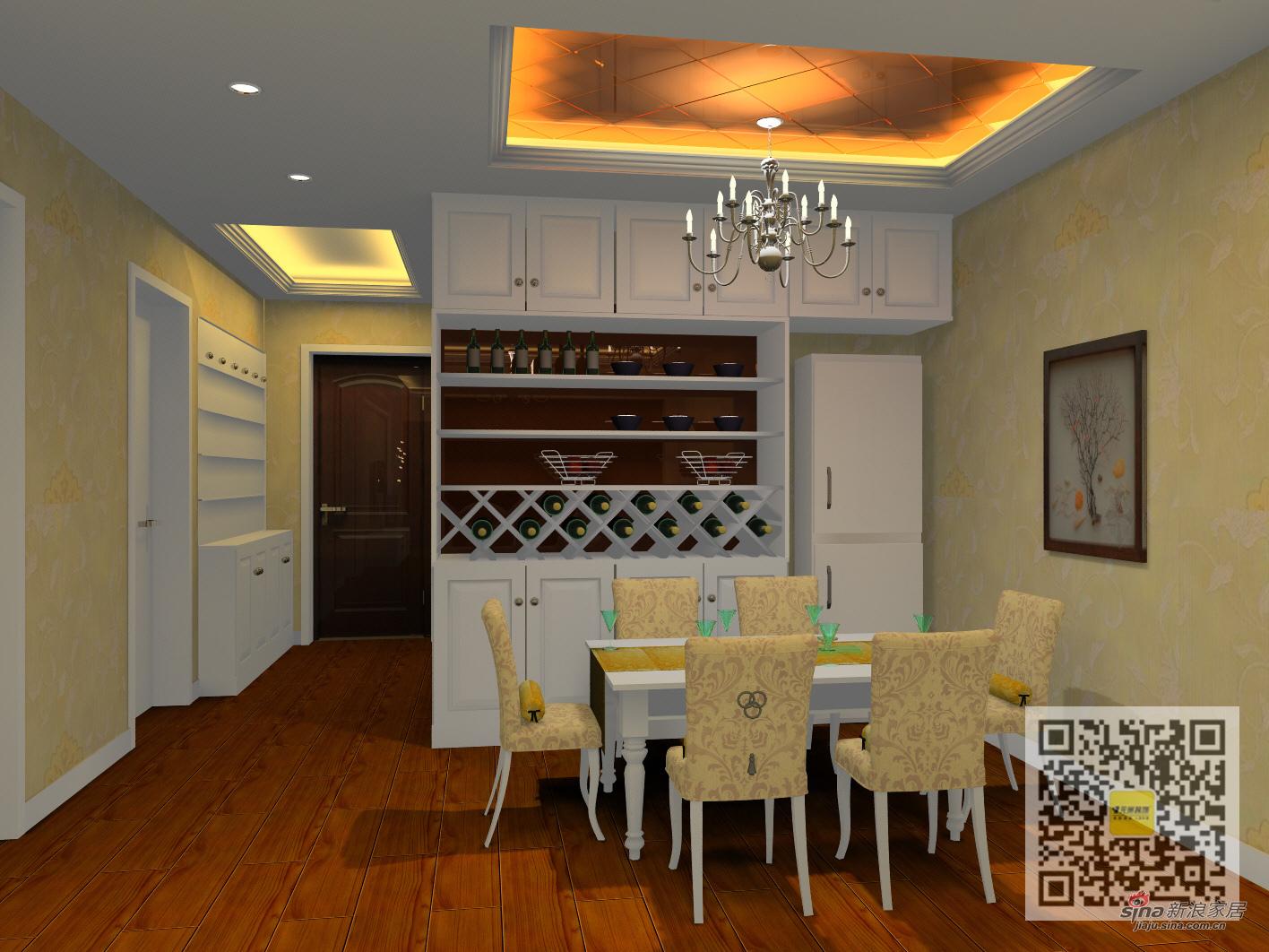 欧式 二居 餐厅图片来自用户2746889121在100平简欧风格设计36的分享
