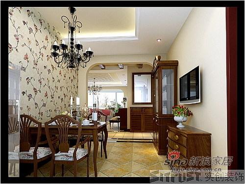田园 三居 餐厅图片来自用户2737946093在东方夏威夷 田园风尚86的分享