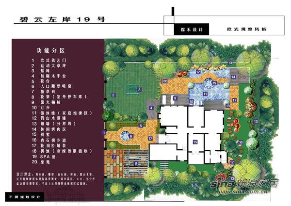 别墅平面设计图