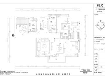 128平复地东湖国际装修设计57