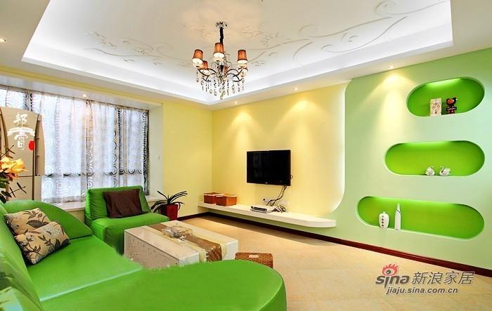 现代 二居 客厅图片来自佰辰生活装饰在小两口晒70平绿色清新婚房68的分享