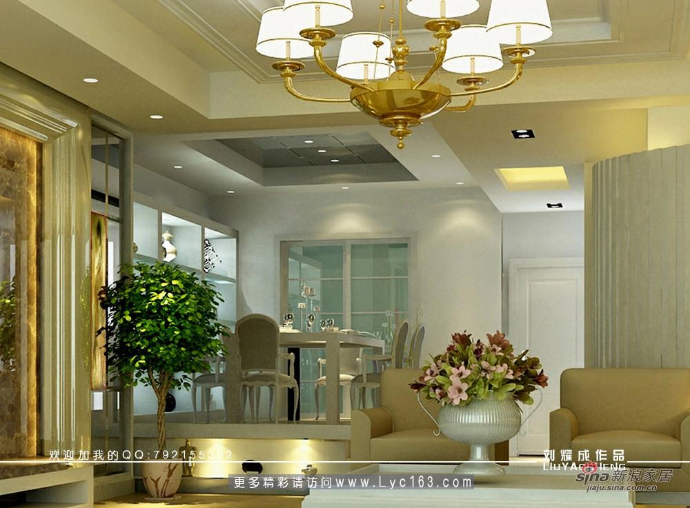 简约 三居 餐厅图片来自用户2737782783在室内设计师中了500万的遐想之三现代欧式风格33的分享