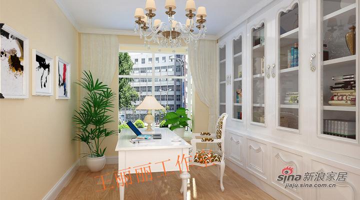 欧式 二居 书房图片来自用户2746948411在13万打造城市亮点198平豪华简欧3居室29的分享