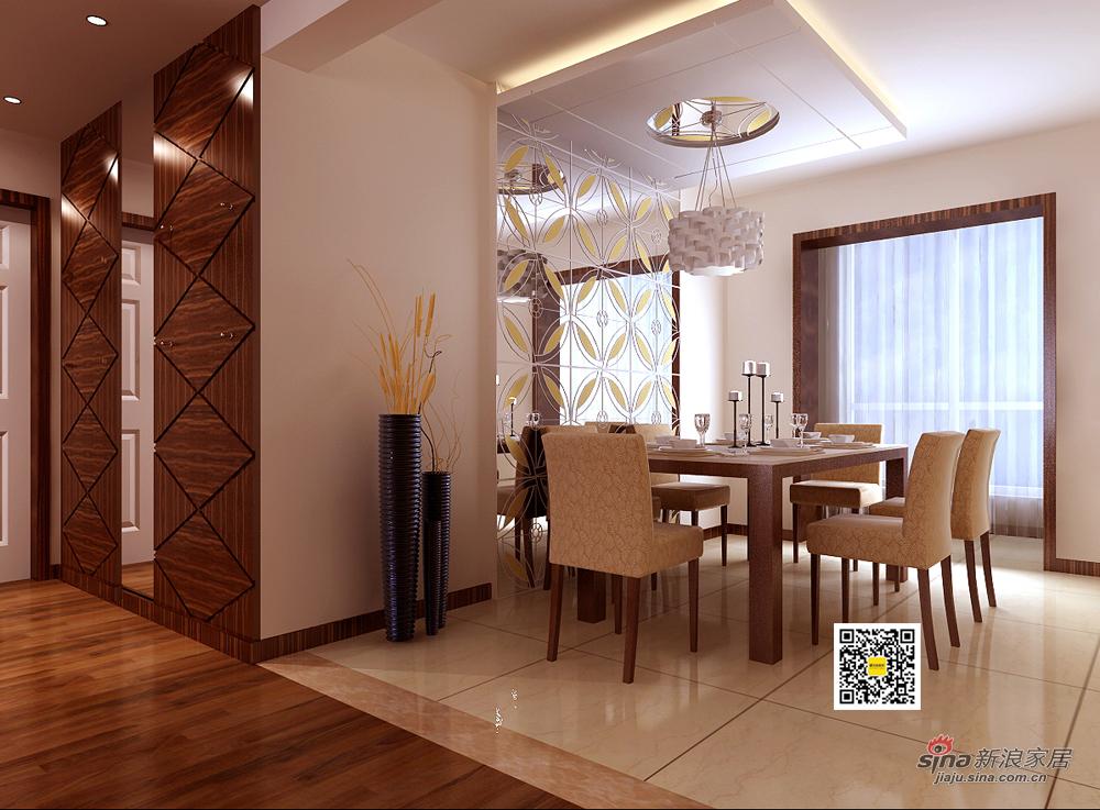 简约 三居 餐厅图片来自用户2738813661在我的专辑440880的分享