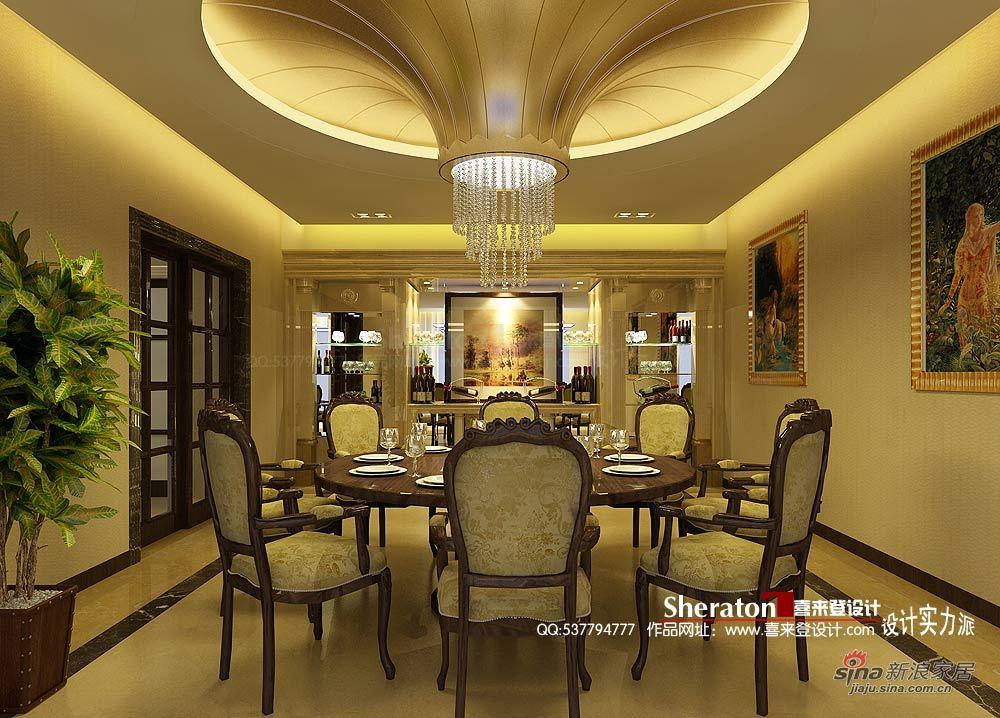 新古典 别墅 餐厅图片来自用户1907664341在我的专辑383559的分享