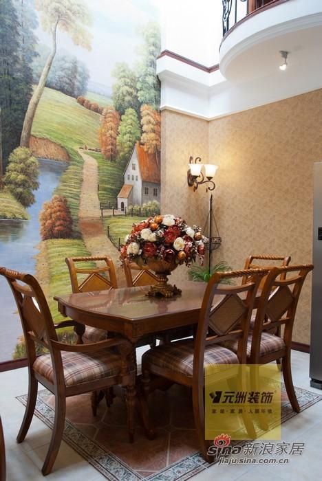 欧式 别墅 餐厅图片来自用户2745758987在270平米旭辉十九城邦联排别墅欧式风格46的分享