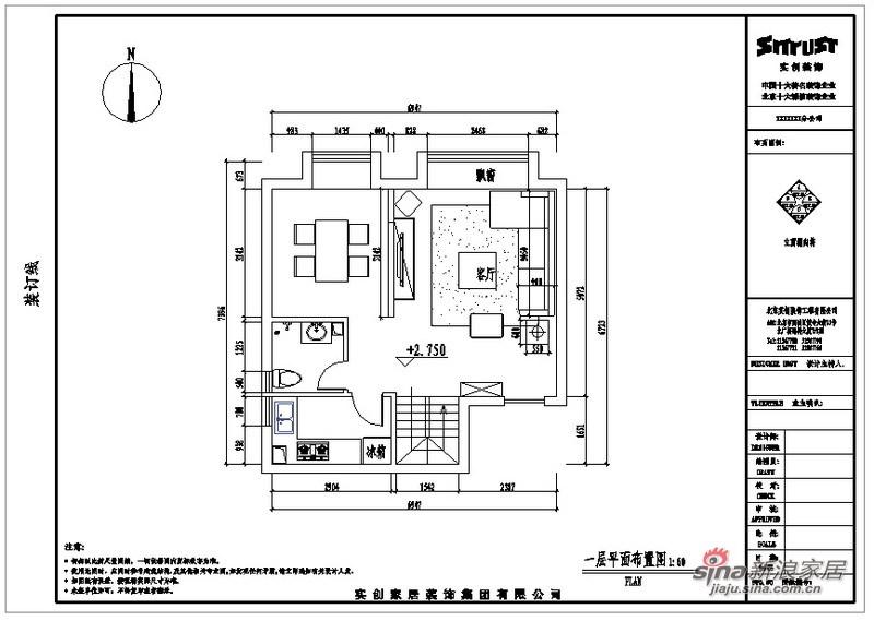 简约 跃层 客厅图片来自用户2556216825在80平米简约、温馨、大方LOFT时尚家居设计98的分享