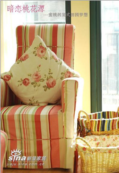 简约 复式 客厅图片来自用户2558728947在超甜美田园风情复式居室设计220的分享