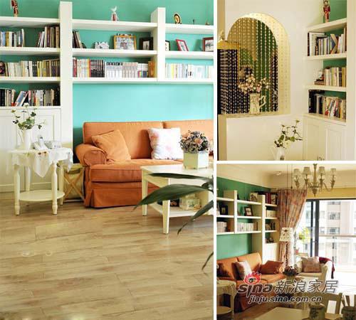 简约 二居 书房图片来自用户2557010253在新婚小两口60平温馨田园美家37的分享