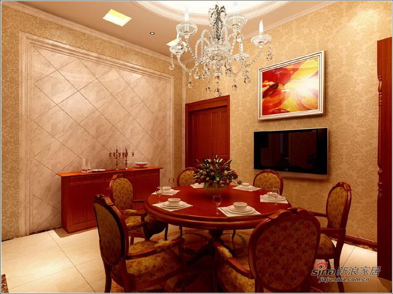 欧式 二居 餐厅图片来自用户2746948411在我的专辑604908的分享