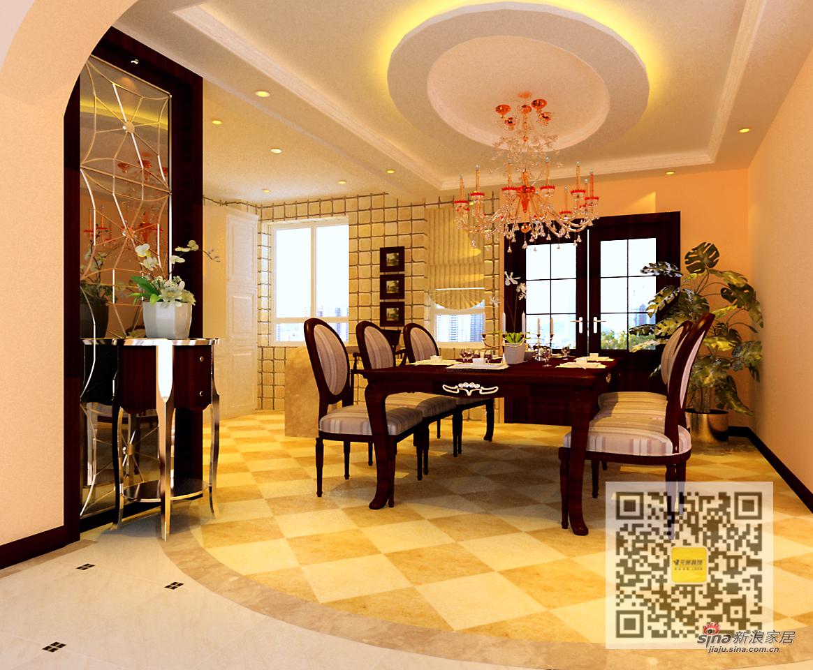 欧式 三居 餐厅图片来自用户2746869241在中海城160平现代简约64的分享