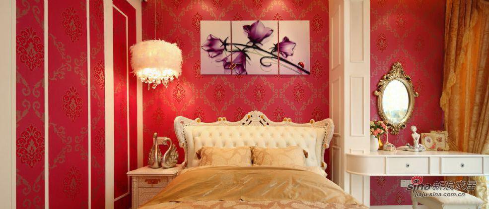 简约 二居 卧室图片来自佰辰生活装饰在12万打造49平温馨时尚二人世界27的分享
