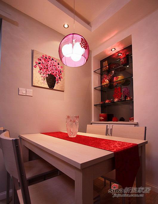 简约 二居 餐厅图片来自用户2737782783在80后小夫妻5万装65平简约婚房35的分享