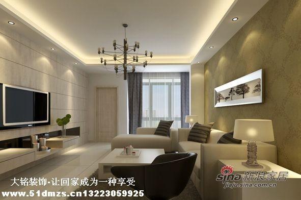 现代简约风格家庭装修设计-客厅效果图