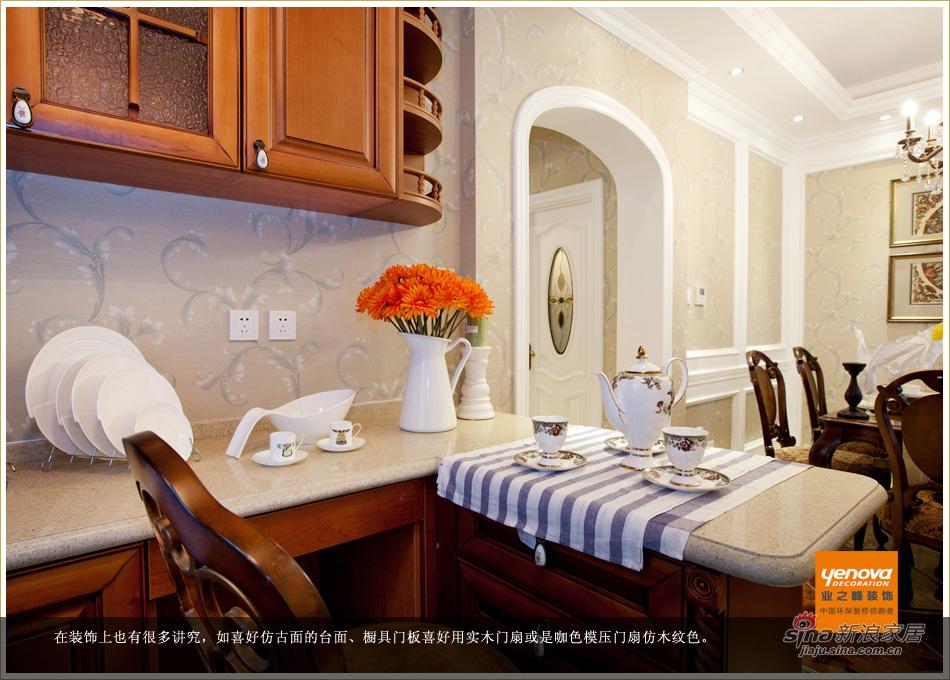 美式 别墅 厨房图片来自用户1907685403在【大片】浪漫美式 优雅生活从此开始53的分享