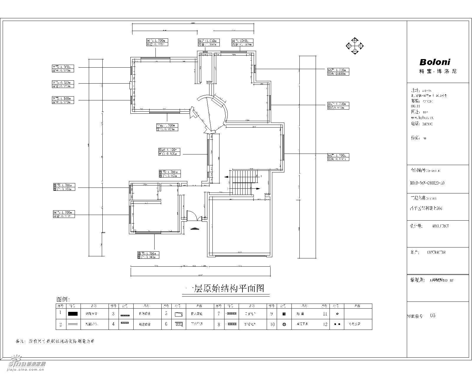 欧式 别墅 其他图片来自用户2772856065在保利垄上33的分享