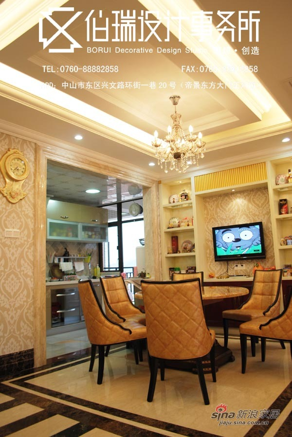 欧式 四居 餐厅图片来自用户2746869241在熊伯瑞作品:优雅空间78的分享