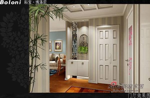 欧式 二居 客厅图片来自用户2745758987在信和嘉园 欧式两居81的分享