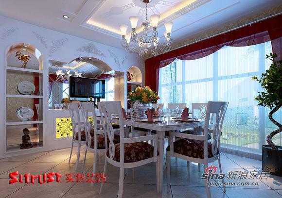 欧式 别墅 客厅图片来自用户2772873991在湾流汇实用的欧式奢华设计35的分享