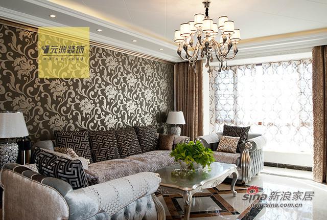 欧式 三居 客厅图片来自用户2746953981在【多图】160平米简欧风格设计11的分享
