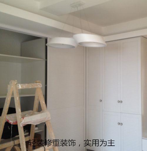 建议在装修时,轻装修,重装饰。实用为主。