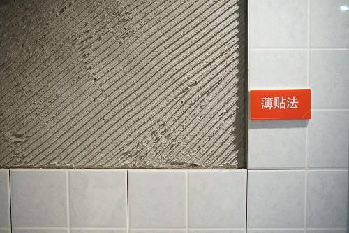 墙地砖铺贴,细节看手艺