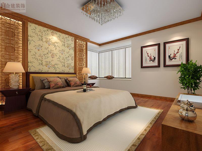 新中式 舒适 高富帅 大气 尊贵 中式 国风 卧室图片来自北京合建装饰在喜人的新中式大三居的分享